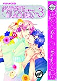 Private Teacher Volume 3 (Yaoi)
