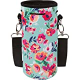 cover bag holder - Made Easy Kit (MEK) Neoprene Water Bottle Holder Bag Pouch Cover, Insulated Water Bottle Carrier (32 oz/1-1.5L) w/Adjustable Shoulder Strap by MEK (Teal & Pattern, 1 Pack)