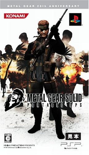 Metal Gear Solid 20th Anniversary: Metal Gear Solid Portable Ops [Japan Import]