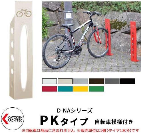 D-NA PKタイプ アイボリーホワイト 角柱型(自転車模様付き) 床付タイプ サイクルスタンド
