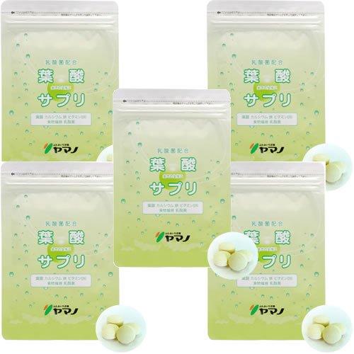 葉酸サプリ 5袋セット B0070SDQGK