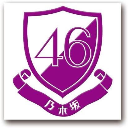 amazon co jp cutting sticker m nogizaka46 emblem purple ver hobby cutting sticker m nogizaka46 emblem