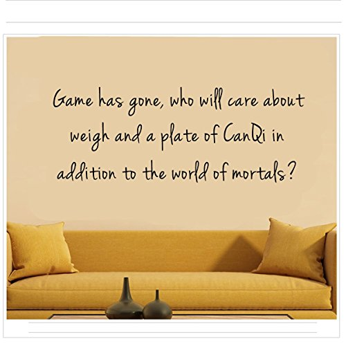 Game has gone, who will care aboutweigh and a plate of CanQi inaddition to the world of mortals? Removable Wall Decal Sticker DIY Art Decor Mural Vinyl Home Room Office Decals Size:13''x24'' (Halloween Lights Gone Wild)