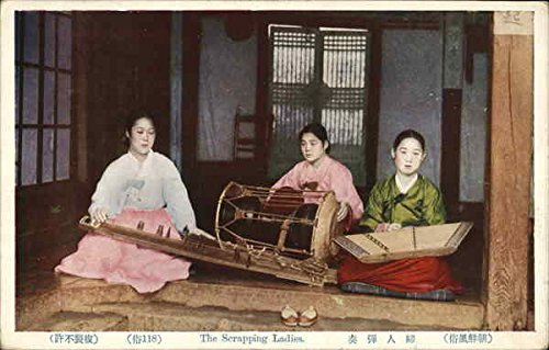 The scrapping ladies Musicians - China Postmark Other Countries Korea Original Vintage Postcard from CardCow Vintage Postcards