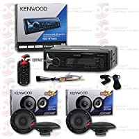 Kenwood KDC-BT565U 1-DIN In-dash Car MP3 CD receiver stereo USB Aux-in Bluetooth + 4 x 6.5 2-way car audio coaxial speakers 300watts