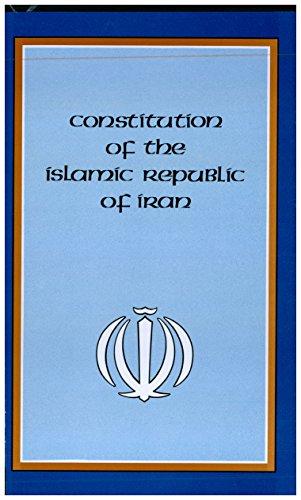 Constitution of the Islamic Republic of Iran (Constitution Of The Islamic Republic Of Iran)