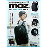 2018 BIG BACKPACK BOOK モズ バックパック (リュックサック)