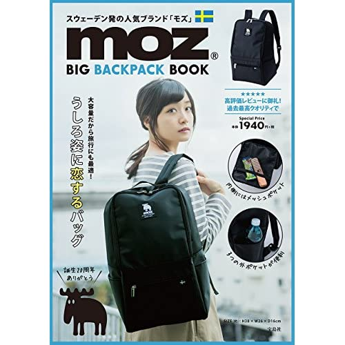 moz BIG BACKPACK BOOK 画像 A