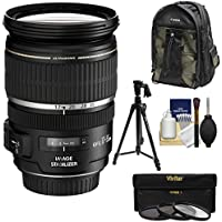 Canon EF-S 17-55mm f/2.8 IS USM Zoom Lens with 200EG Backpack + 3 UV/CPL/ND8 Filters + Tripod + Kit