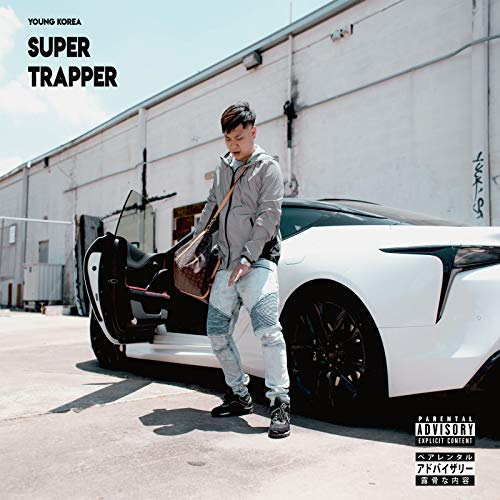 Super Trapper [Explicit]