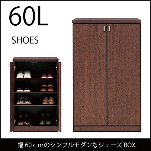 【アウトレット品】 大川家具 シューズボックス SHOES60LシューズBOXダークブラウン B01N0SF4G9