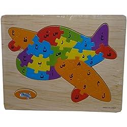 Aeroplane Shaped Picture Jigsaw Alif Ba Ta Puzzle Arabic Letter Teach Kid to Learn Quran Islam Muslim Wooden Toy
