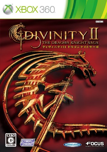 Divinity II: The Dragon Knight Saga [Japan Import]