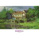 500ピース ジグソーパズル 思い出のマーニー 湿っ地屋敷 (38x53cm)