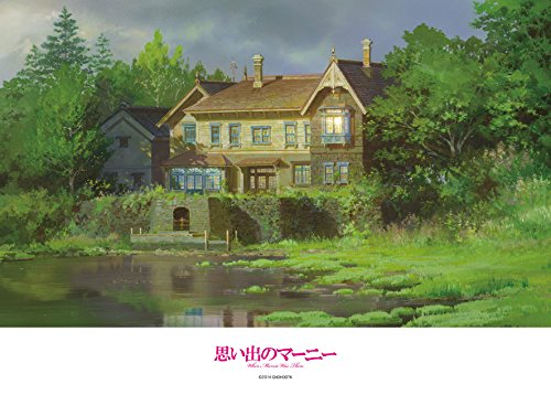 500 piece jigsaw puzzle When Marnie Was There Ghibli abandoned mansion(38x53cm)