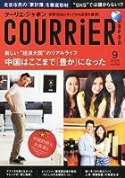 COURRiER Japon (クーリエ ジャポン) 2011年 09月号 [雑誌]