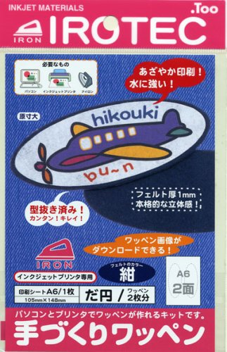 A6 emblem Too inkjet material handmade emblem oval, dark blue two pieces IJIRO-15A6 (japan import)