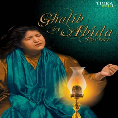 Har ek baat pe by abida parveen on amazon music for Koi umeed bar nahi aati mp3
