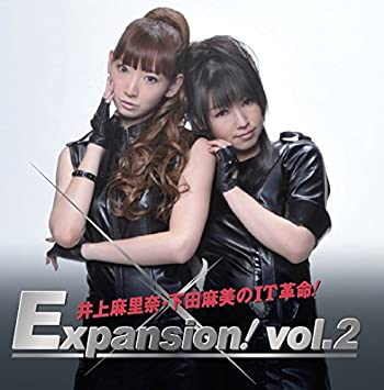 中村繪里子と下田麻美の新ラジオ番組「こういうの …