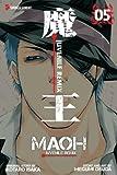 Maoh: Juvenile Remix, Vol. 5