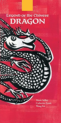 Legend of the Chinese Dragon (English and Mandarin Chinese Edition)