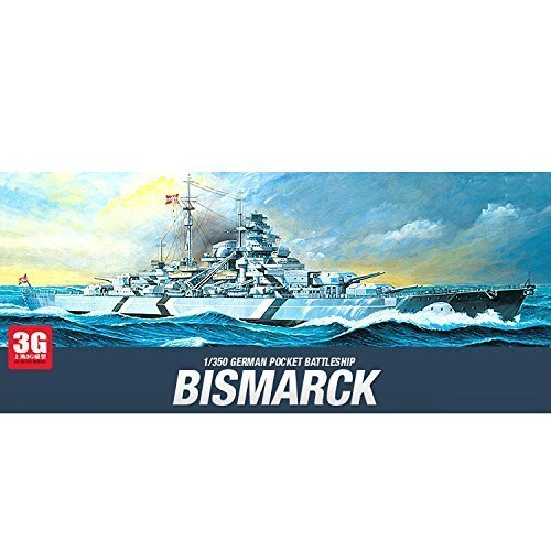 Academy ships model 14109 US 1/350 WWII German battleship Bismarck (Wwii Ship)