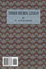 Yiddish Rhyming Dictionary: Yidisher gramen-leksikon (Yiddish Edition) Paperback