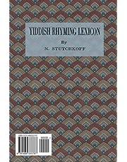 Yiddish Rhyming Dictionary: Yidisher gramen-leksikon