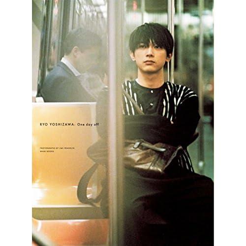 吉沢亮 PHOTO BOOK 表紙画像