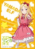 Eromanga Sensei Elf Yamada Card Game Character Mat Sleeves Collection MT354 Anime Art