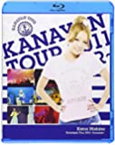 Kanayan Tour 2011~Summer~ [Blu-ray]
