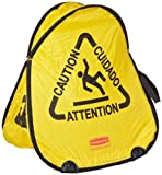 Rubbermaid Commercial FG9S0700YEL Folding Safety Cone with Caution Imprint in English, Spanish and French, Yellow