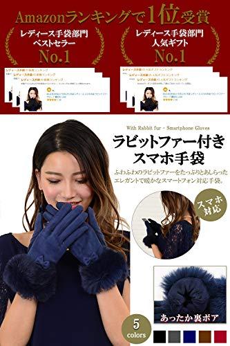 MILA BORSA(ミラボルサ) 手袋 レディース スマホ手袋 ラビットファー グローブ 裏起毛 LG02