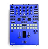 (US) Protective Vinyl Overlay Skin Made To Fit Pioneer DJM-S9 Mixer (Blue)