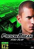 プリズン・ブレイク シーズン1 vol.1&2 [DVD](第1話~4話収録)