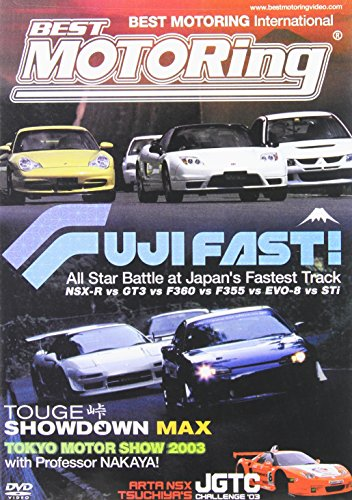 Best Motoring International: Fuji Fast! All Star Battle at Japan's Fastest Track