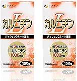 ファイン L-カルニチン カルニチン ビタミンB1配合 チュアブルタイプ パッションフルーツ風味 (1日2~5粒/150粒入)×2個セット