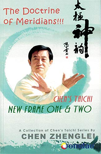 Chen's Taichi Old Frame One & Two