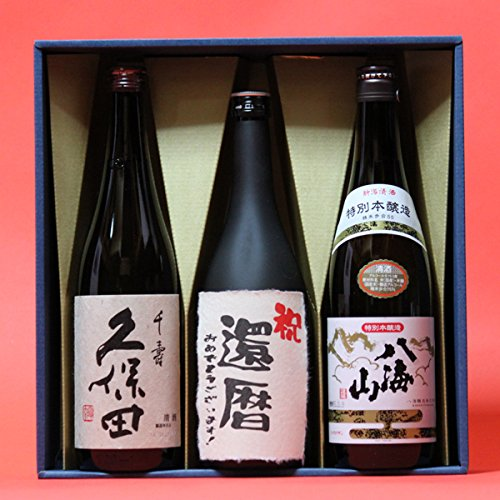 還暦祝い おめでとうございます!日本酒本醸造+久保田千寿+八海山本醸造720ml 3本ギフト箱 茶色クラフト紙ラッピング 祝還暦のし 飲み比べセット  B01DO2MZPI
