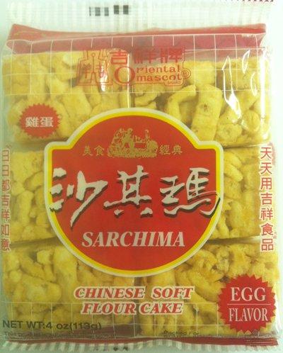 Sarchima (Chinese Soft Flour Cake) Egg Flavor 4oz -  Oriental mascot