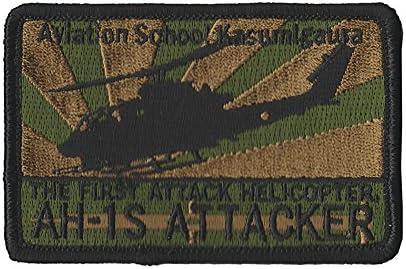 自衛隊グッズ ワッペン 陸上自衛隊 航空学校霞ヶ浦校 AH-1S ロービジパッチ ベルクロ付