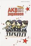 AKB0048 Gaiden Tobidase! AKB zero zero on'na gakuen - Vol.3 (Shonen Magazine KC Comics) - Manga