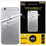 PATCHWORKS iPhone 6 Plus用USG Tough Shield PRO Rear - iPhoneの曲がった面もしっかり保護出来るフルカバー仕様 ミリタリーグレード素材使用の横・背面用衝撃吸収フィルム P-4424J