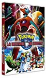 Pokémon destinée de deoxys [FR Import]