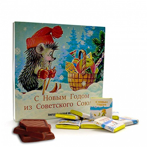 DA CHOCOLATE Candy Souvenir HAPPY NEW YEAR FROM USSR Chocolate Gift Set 5x5in 1 box (Hedgehog)