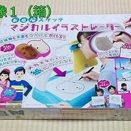 Amazon Co Jp 新感描スケッチ マジカルイラストレーター おもちゃ
