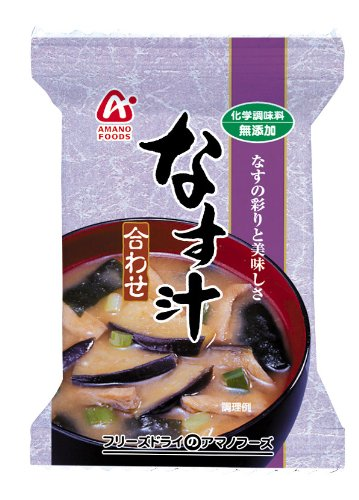 Amano Foods Freeze-dried Additive-free Miso Soup, Eggplant, 0.3oz X 10bags(for 10 Servings) [Japan Import]