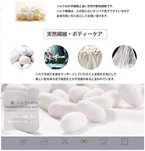 シルク手袋 ALUL(アルール) 手袋 シルク uvカット おやすみ 手触りが良い 紫外線 日焼け防止 手荒い 保湿 夏 ハンド ケア レディース/メンズ