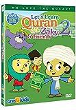 Zaky & Friends/ Islamic Dvd Collection -Wholesale Bundle/ 2 Dvds/ Usa