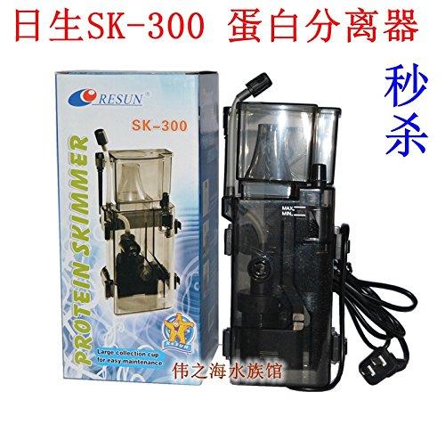 Acuario acuario pecera Risheng Mini skimmer skimmer SK-300 (con bomba): Amazon.es: Oficina y papelería